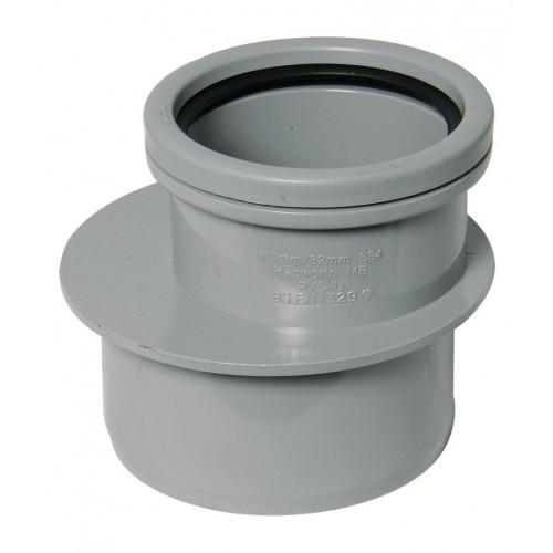 Davant Reducer (Grey) - 110mm x 82mm